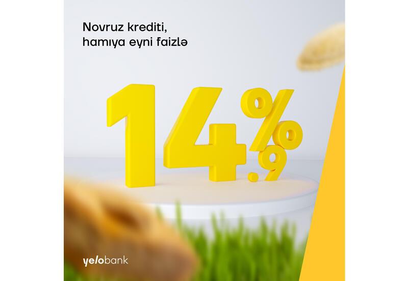 Кредиты всем от 14.9% от Yelo Bank