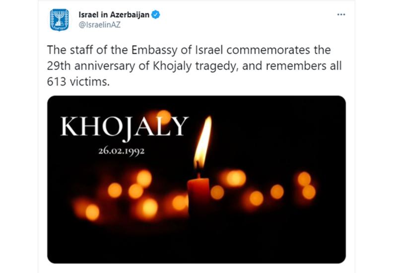 Посольство Израиля в Азербайджане поделилось публикацией в связи с 29-й годовщиной Ходжалинского геноцида