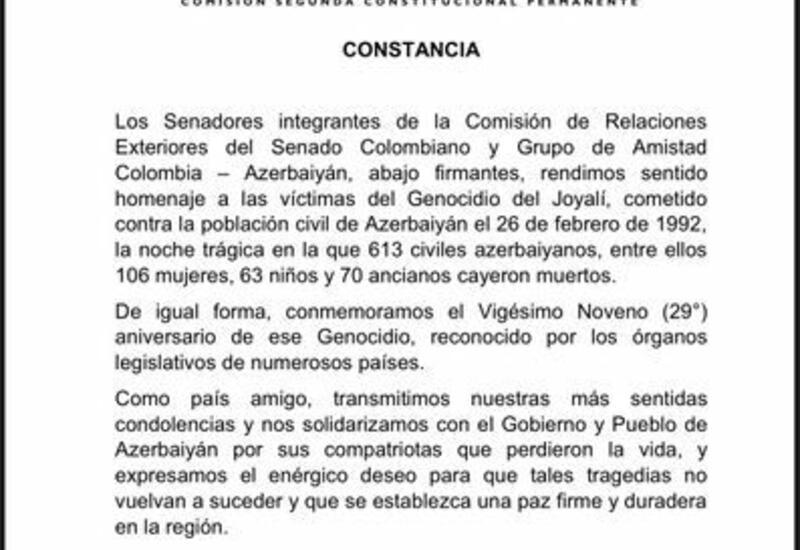 Сенат Колумбии принял заявление в связи с 29-й годовщиной Ходжалинского геноцида