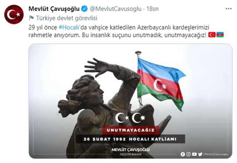 Чавушоглу поделился публикацией в связи с Ходжалинским геноцидом