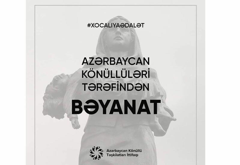Азербайджанские волонтеры выступили с заявлением в связи с годовщиной Ходжалинского геноцида