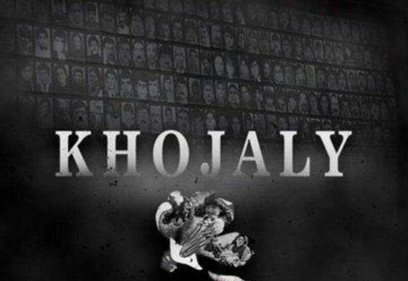 Разделяем боль трагедии в Ходжалы с братским народом и правительством Азербайджана