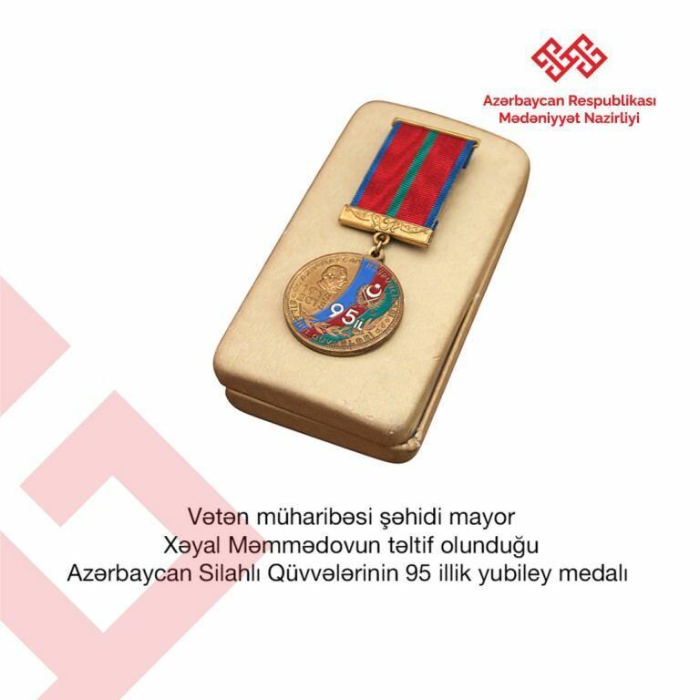 Первые экспонаты фонда Мемориального комплекса Отечественной войны Азербайджана и Музея Победы