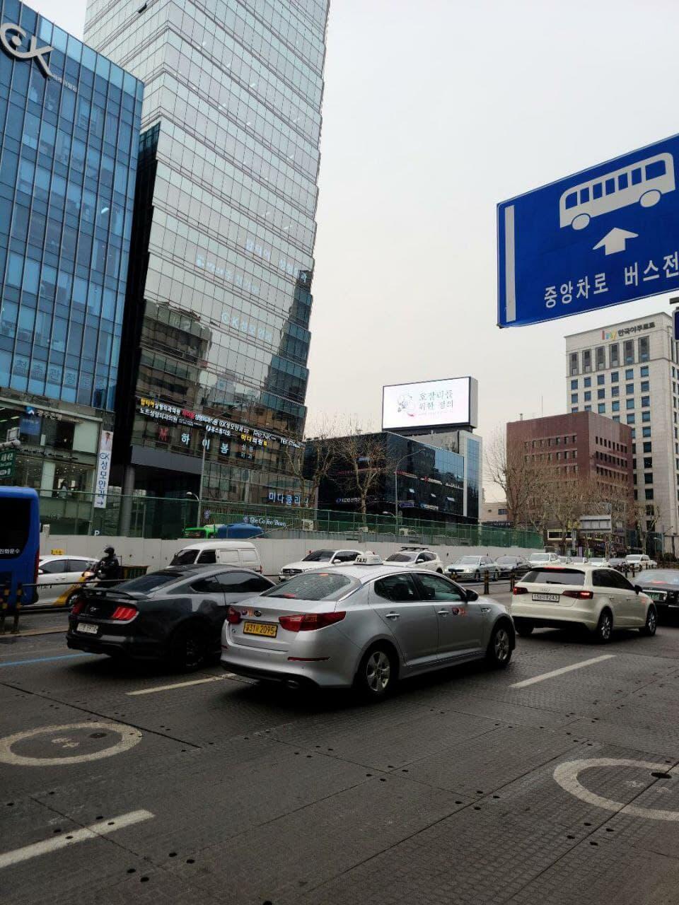 """В Сеуле проводятся акции в рамках кампании """"Справедливость для Ходжалы"""""""