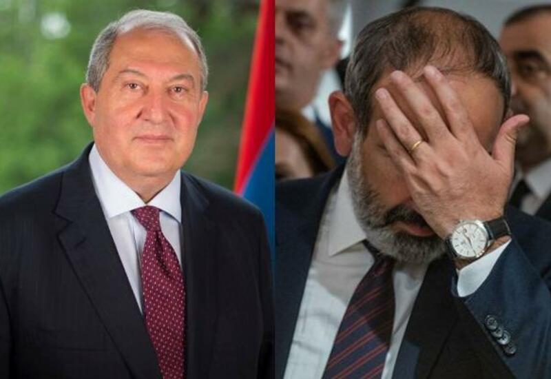 Президент Армении пошел против Пашиняна