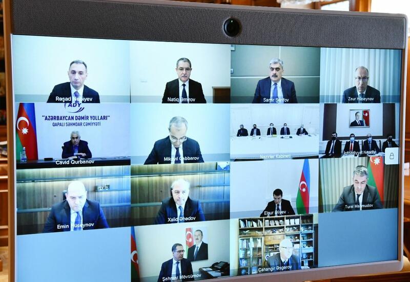 Прошло очередное заседание Наблюдательного совета Азербайджанского инвестиционного холдинга
