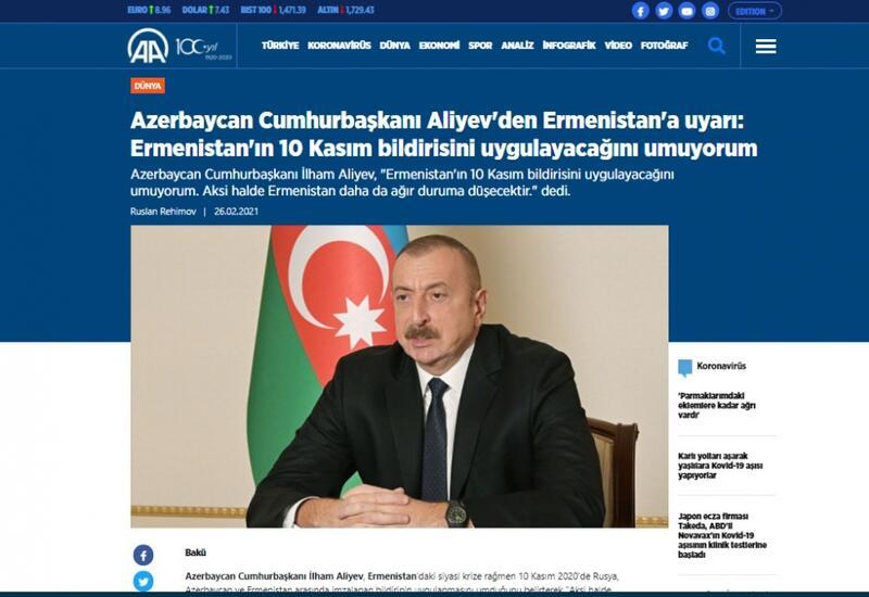 Пресс-конференция Президента Ильхама Алиева широко освещена зарубежными СМИ