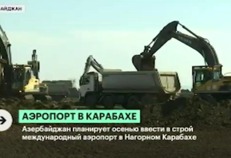 Международный аэропорт в Физули станет вратами в Карабах