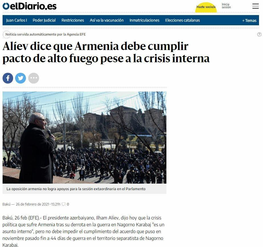 Испаноязычные СМИ широко осветили пресс-конференцию Президента Ильхама Алиева