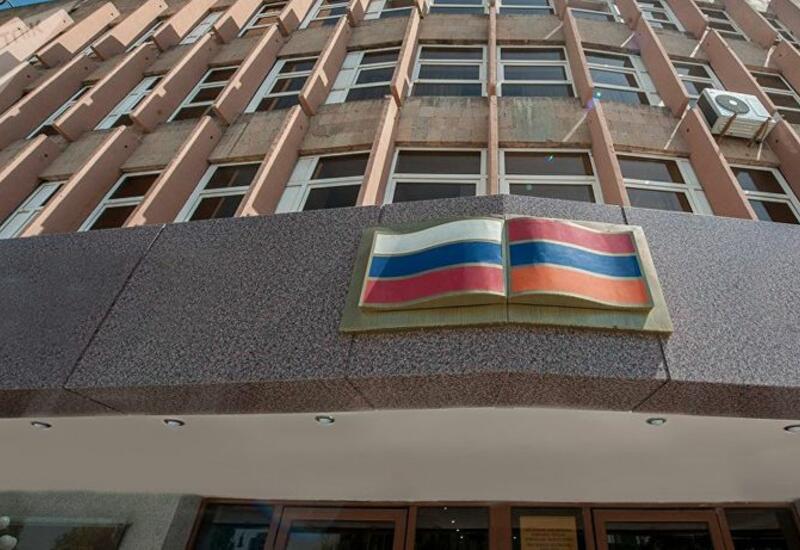 Россия вышла из соглашения с Арменией