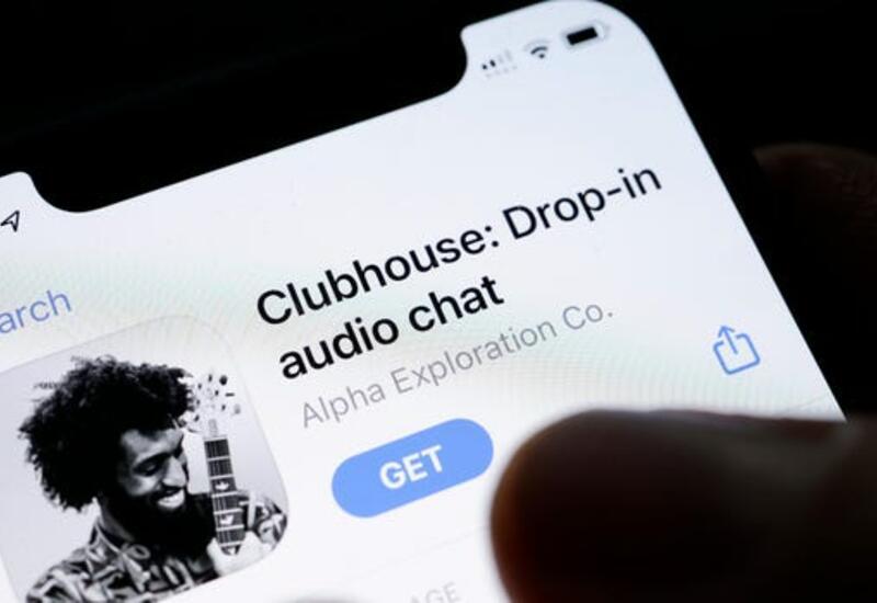 Эксперты обнаружили проблемы с безопасностью в Clubhouse