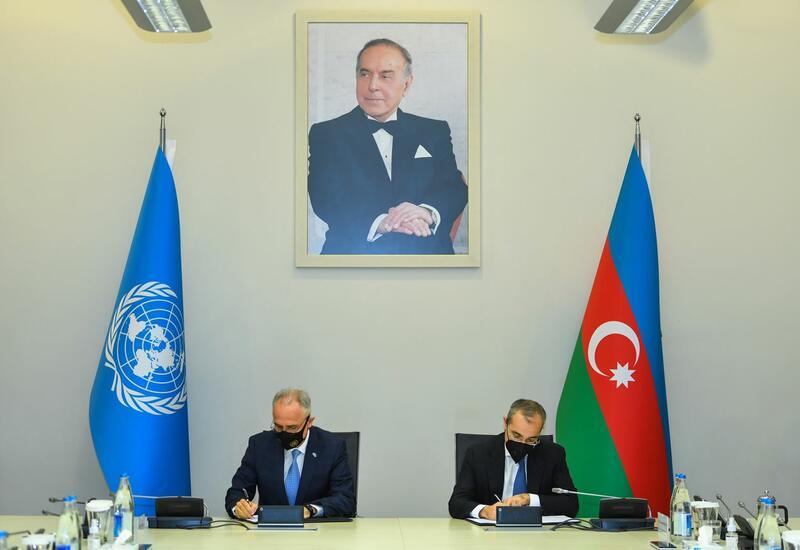 Между ООН и Азербайджаном подписан Рамочный документ о сотрудничестве