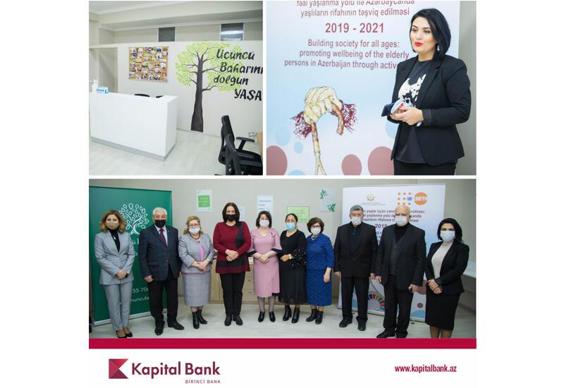 При поддержке Kapital Bank открылся еще один центр «YAŞA»