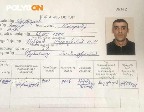Работник бензоколонки стал мэром одного из городов Армении