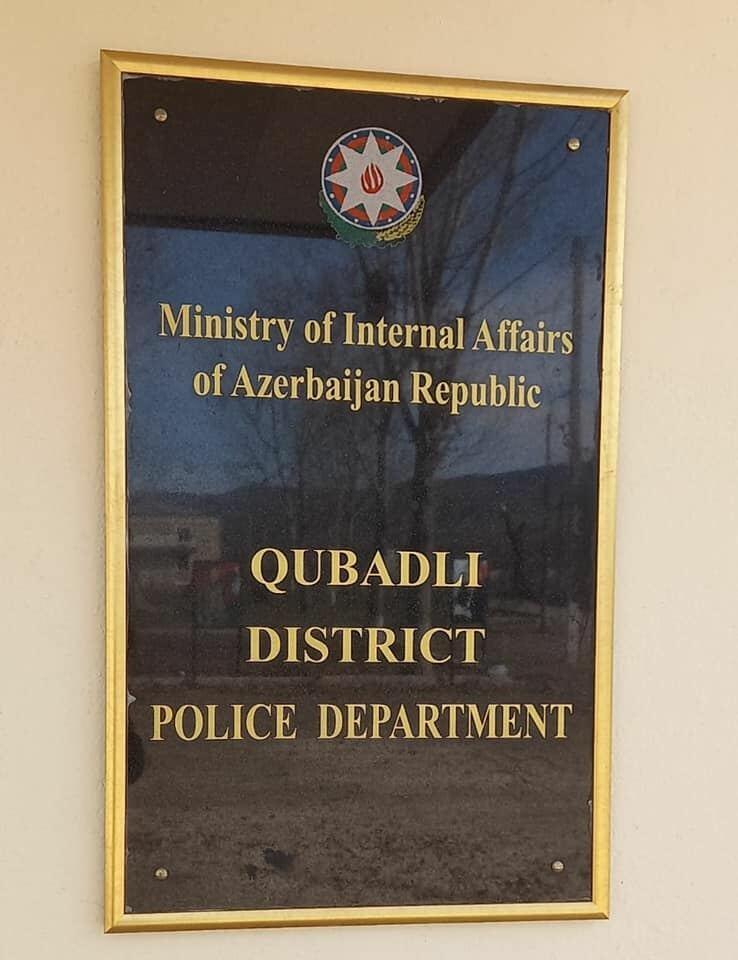 В Губадлы установлены полицейские посты