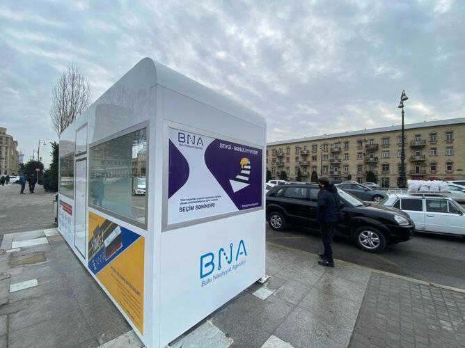 В Баку установлена первая био-смарт остановка