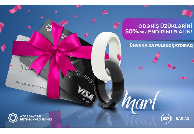 Подарки для женщин от Международного Банка Азербайджана (R)