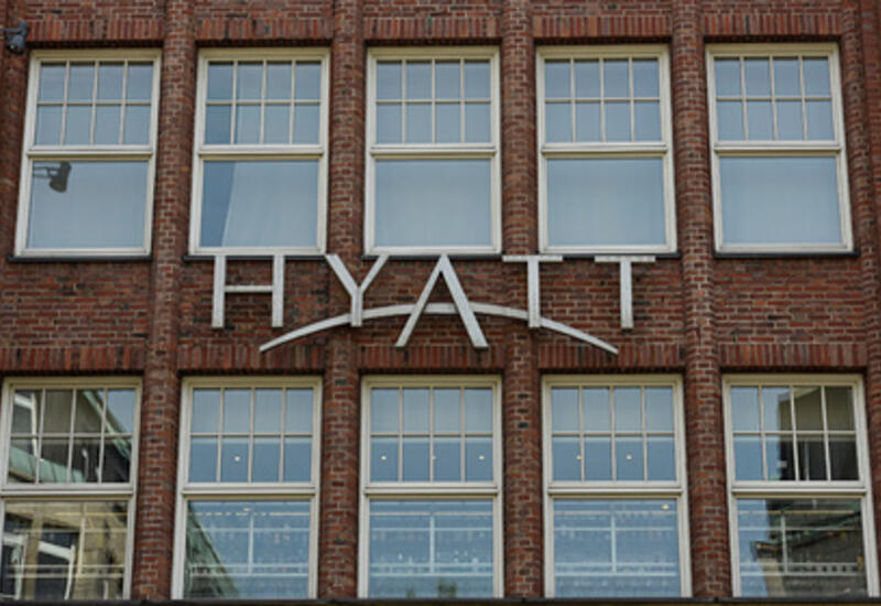 Сеть отелей раскритиковали из-за «нацистского» дизайна сцены