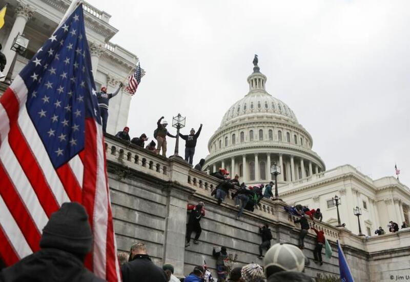 ФБР назвала штурм Конгресса актом терроризма