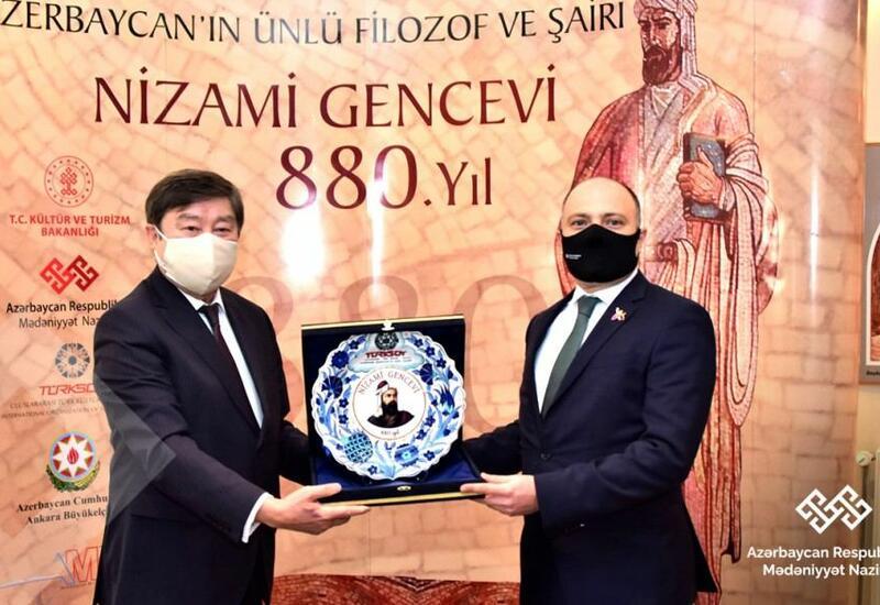 В Турции открылась выставка, посвященная Низами Гянджеви
