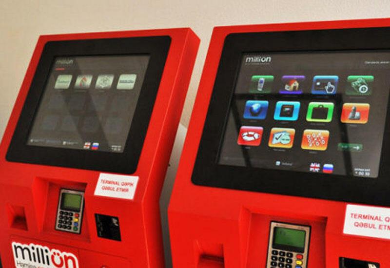 Почему терминал MilliÖn не принимает новые банкноты?
