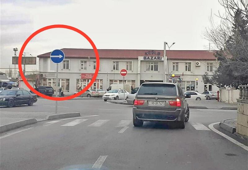 В Баку ликвидировали известный автомобильный круг