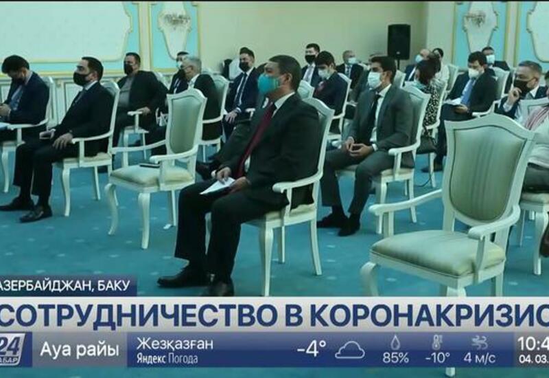 Азербайджан и Казахстан обсудили развитие экономических связей