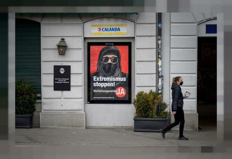 Швейцария запретит паранджу