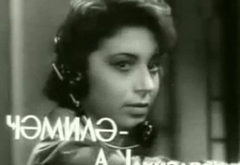 Скончалась знаменитая азербайджанская актриса