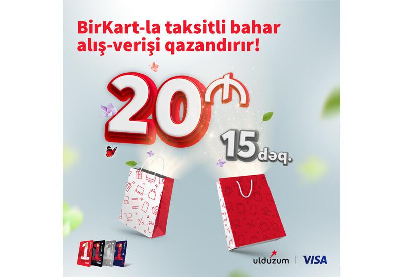Держатели BirKart за покупки в рассрочку получат 20 AZN в подарок