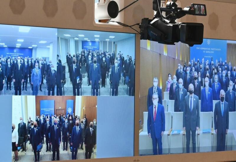 Очередной съезд правящей партии Азербайджана