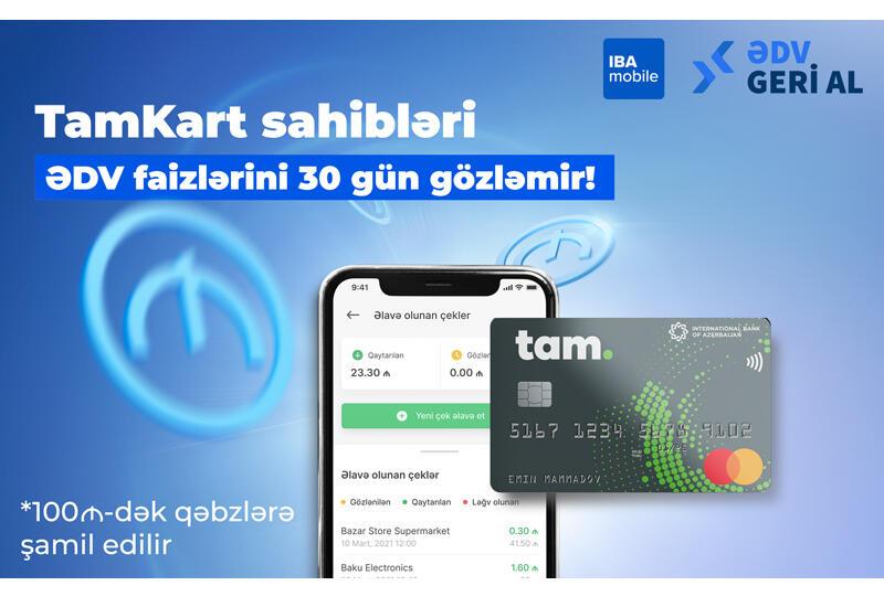 Владельцы TamKart не ждут 30 дней для получения процентов по НДС (R)
