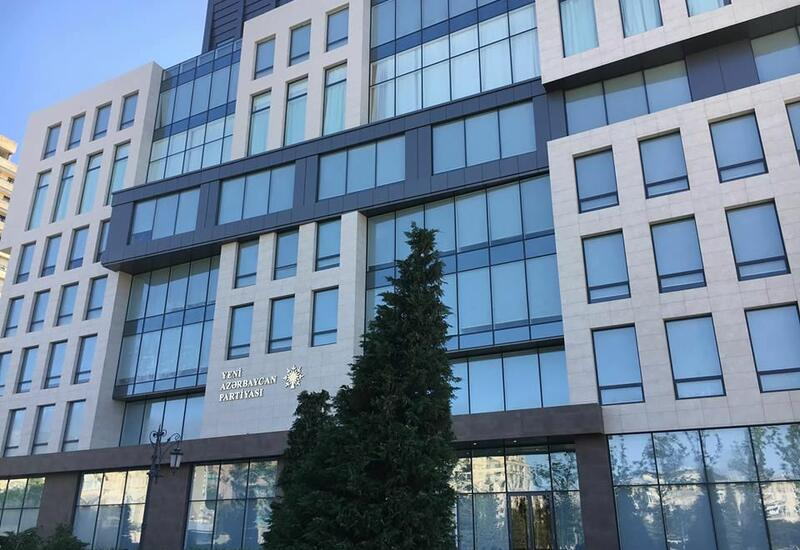 Определился новый состав Правления правящей партии Азербайджана