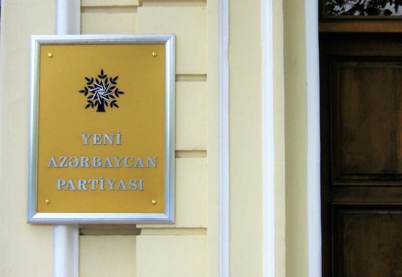 """На съезде партии """"Ени Азербайджан"""" ожидается присоединение к ней шести партий"""