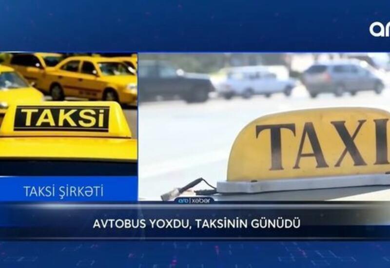 Службы такси резко повысили цены в выходные