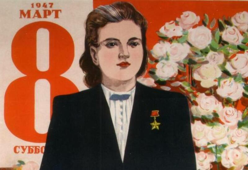 Какие права имели женщины в СССР
