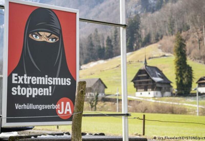 В Швейцарии запретили в общественных местах носить паранджу и никаб