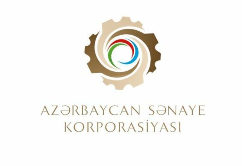 Азербайджанская промышленная корпорация нацелена на реструктуризацию портфеля