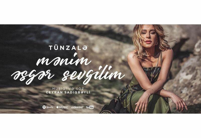 Тунзаля Агаева призналась в любви азербайджанскому солдату