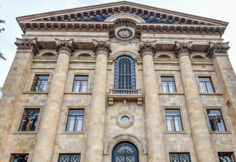 Глава аппарата парламента Армении подал заявление об отставке