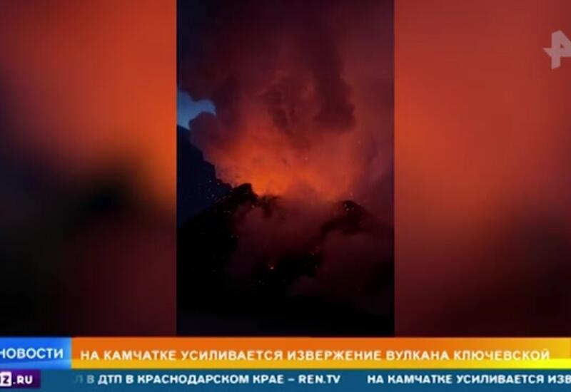 В России усилилось извержение вулкана
