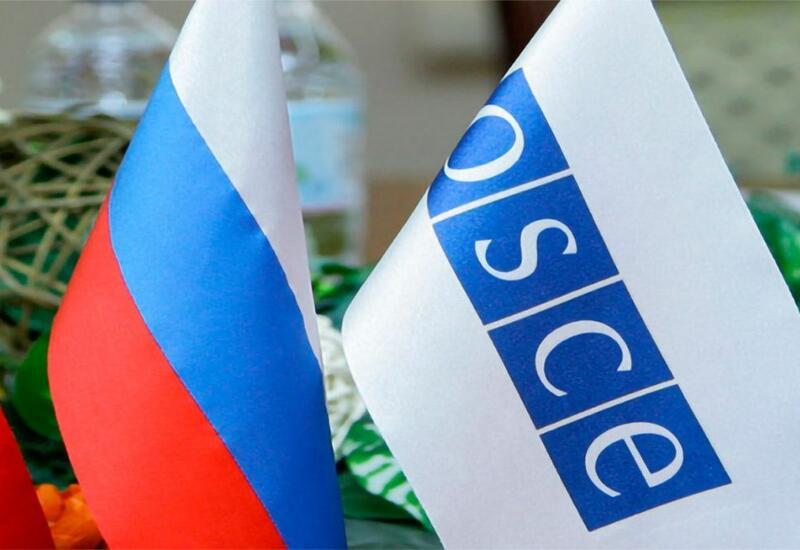 Россия и ОБСЕ обсудили ситуацию в Карабахе
