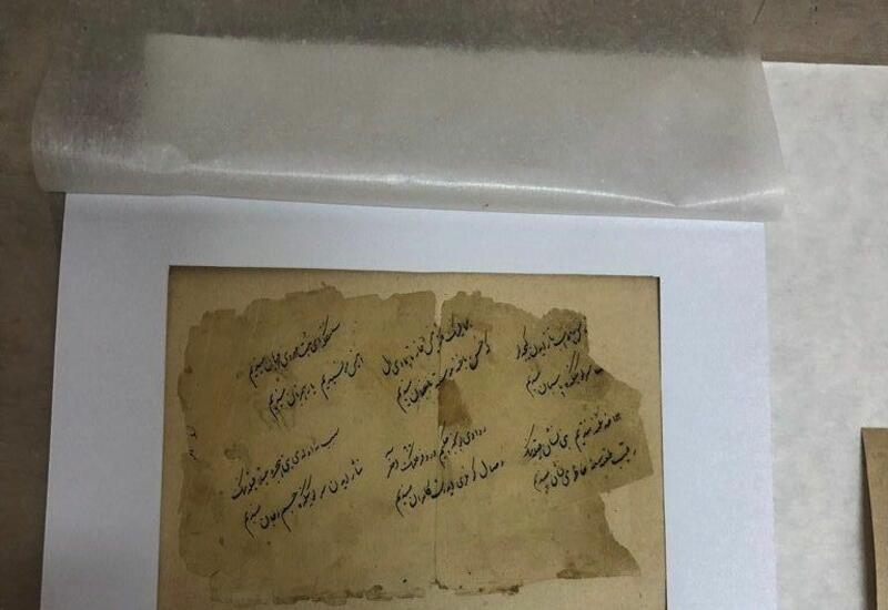 Востановлены рукописи Хуршидбану Натаван