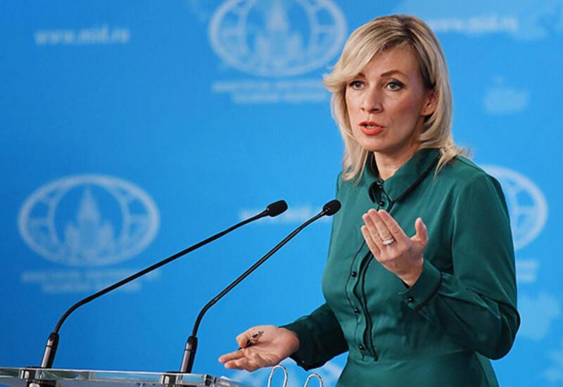 Мария Захарова о встрече религиозных лидеров Азербайджана, России и Армении в Москве