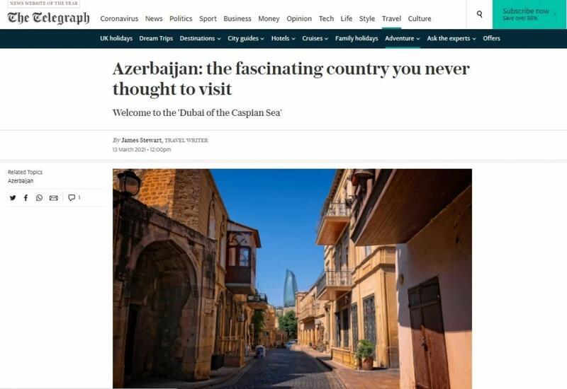 В британском The Telegraph опубликована обширная статья об Азербайджане