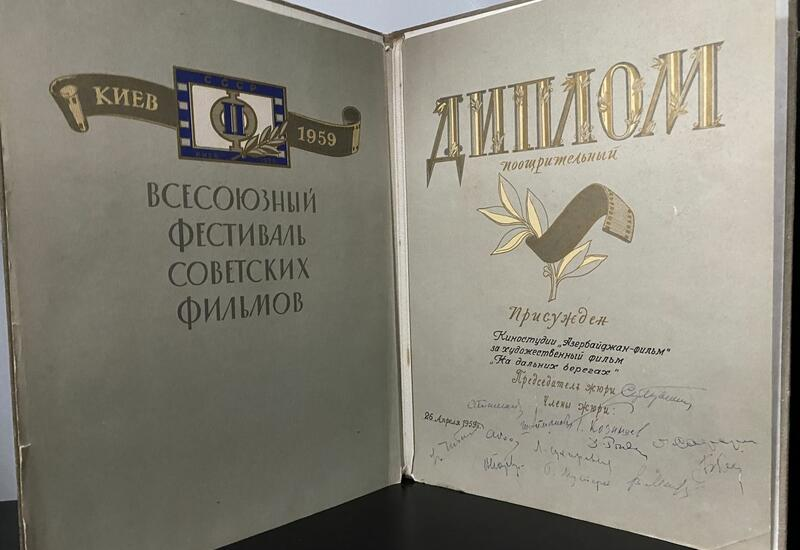 Представлены уникальные материалы, связанные с историей азербайджанского кино
