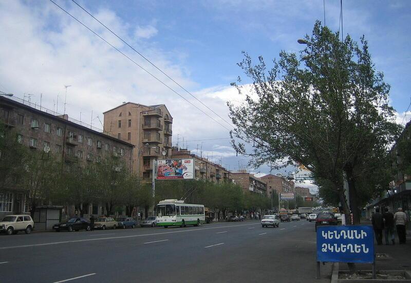 В Армении будут отмечать День лузера