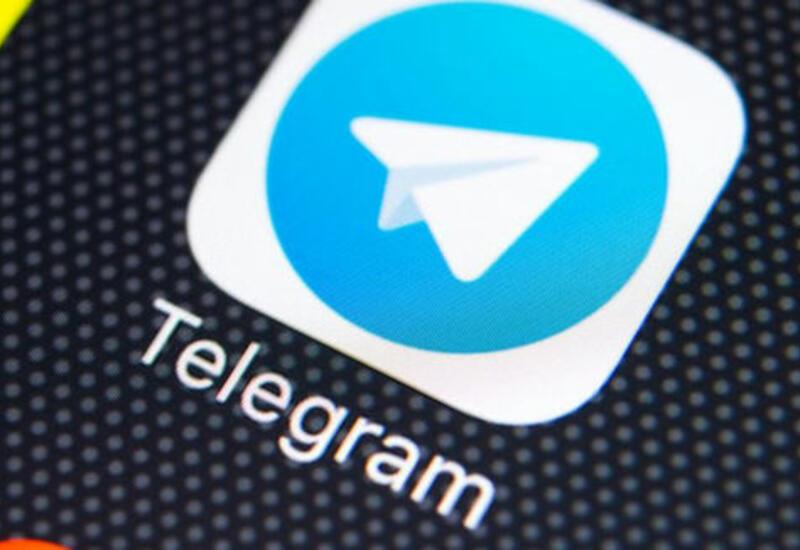 Telegram разместил облигации на миллиард долларов