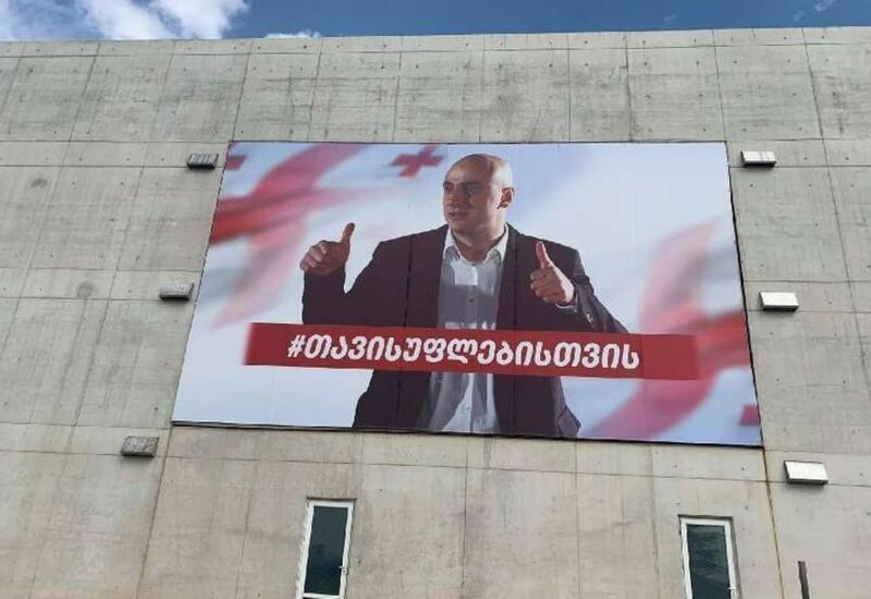 В Грузии арестован человек, совершивший нападение на штаб оппозиционной партии