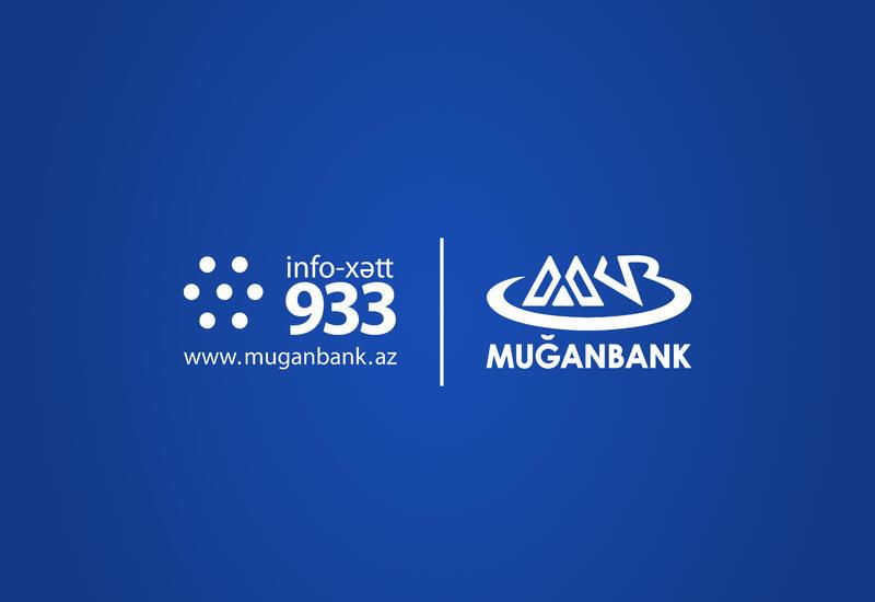 ОАО «Муганбанк» увеличивает уставной капитал до 107,5 миллиона манатов (R)